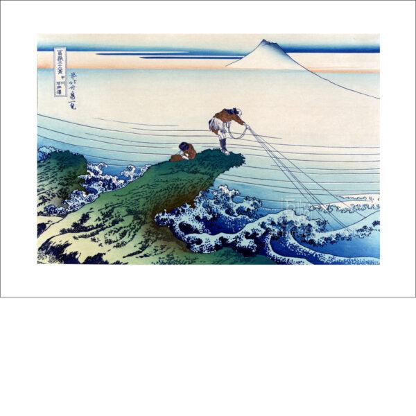 Hokusai - Kajikasawa - Reproduktion Schindelbeck