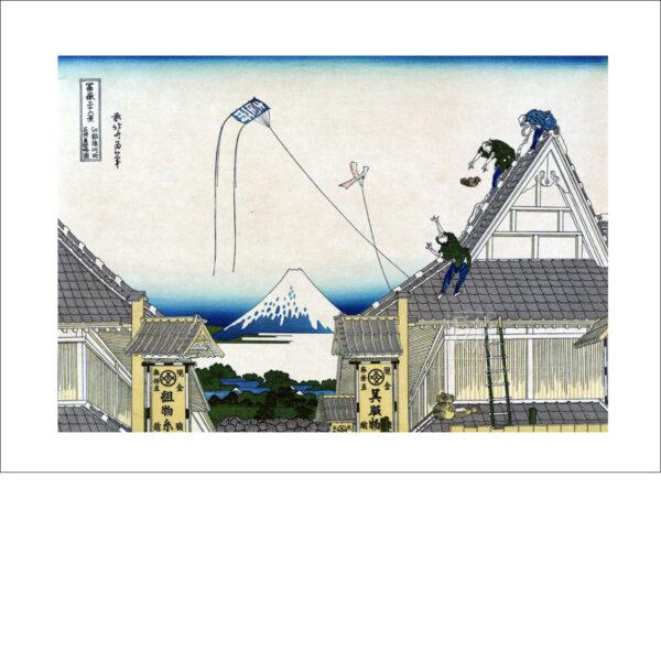 Hokusai - Mitsui Läden bei Suruga Cho - Reproduktion Schindelbeck Art