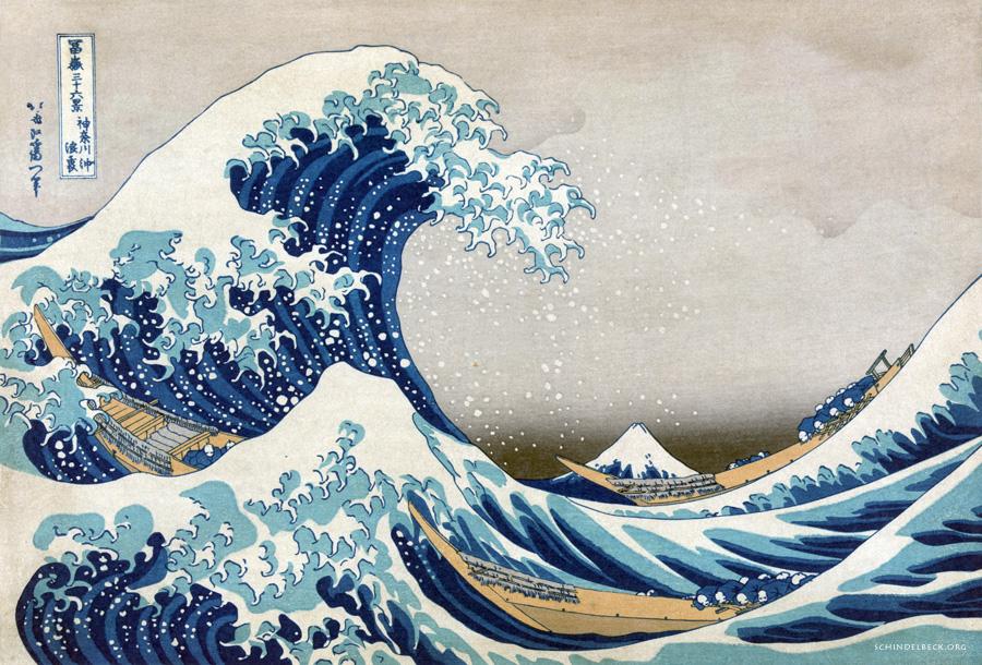 Die grosse Welle von Kagawa
